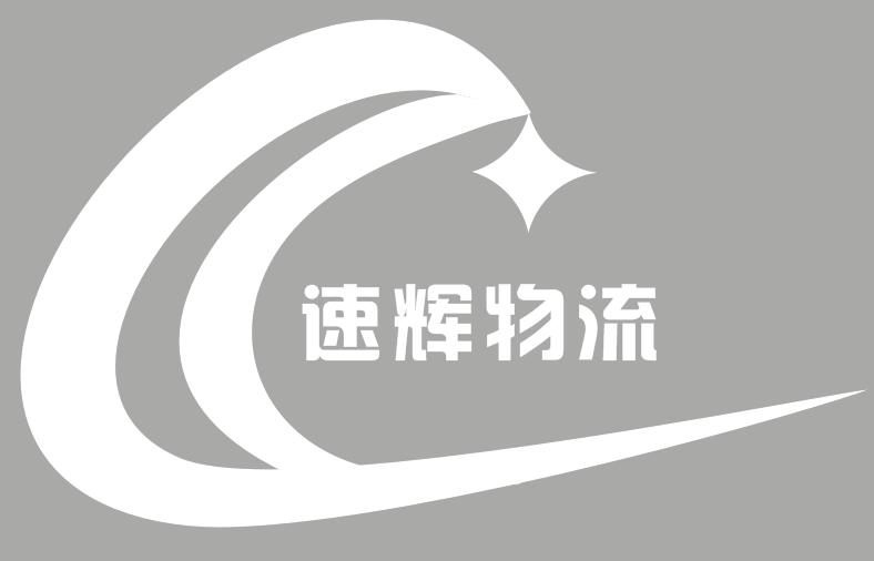 枫泾托运公司到枫泾找物流公司货物运输