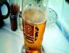 纽伦堡啤酒 纽伦堡啤酒诚邀加盟