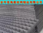 建筑网煤矿支护网片加工定做地暖钢丝网片价格