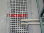 供应临桂污水处理玻璃钢格栅 专业厂家