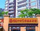 特色干锅连锁加盟品牌 全国200余家分店