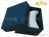 厂家直供纸盒,深蓝色通用手表盒