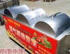 奥尔良摇滚烤鸡炉最新型火爆小吃加盟 食品加工机械
