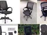 办公家具大班台简约老板桌椅组合总裁桌经理主管办公桌