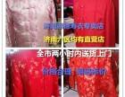 济南省立医院东院区 寿衣专卖店 遗体全国接送返乡 明码标价