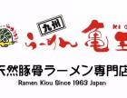 日式拉面加盟