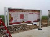 小区宣传栏丨带雨棚连体宣传栏丨挂墙海报栏丨海报栏画面