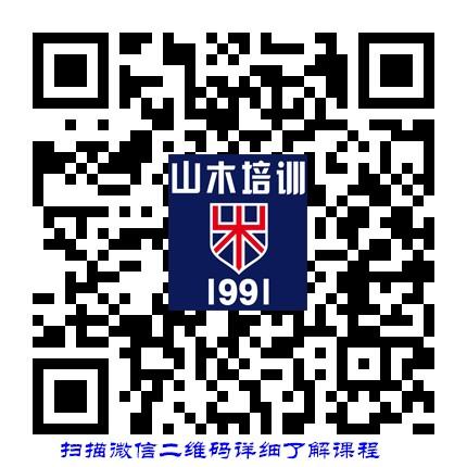 六合大厂浦口学韩语到山木培训,约会春季钜惠震撼来袭!