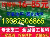 扬州环氧地坪|常州环氧地坪漆的起皱 鱼眼 针孔问题