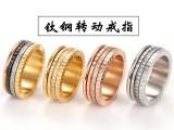 欧美时尚饰品钛钢转动戒指不锈钢高档首饰来图来样定制加工厂