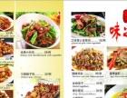 厨师烹饪培训班培训业余厨艺培训川湘菜培训
