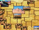 沙漠掘金——国内最新沙盘模拟重磅来袭,吉首人晓得吗