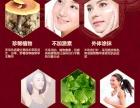 东樱生物专注中药化妆品研发16年,专业代加工