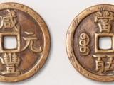 本溪钱币交易市场 私人现金高价回收钱币