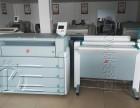 奥西tds700二手工程复印机 奥西700激光蓝图打印机