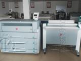 二手奥西TDS 750带彩扫数码工程复印机激光蓝图机