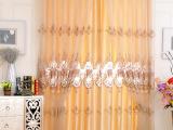 窗帘厂家直销 高档绣花遮光窗帘布料批发 客厅卧室窗帘批发
