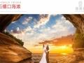 七夕拍北海海景婚纱照费用是多少,2799元费用全包