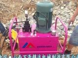新疆和田隧道岩石强力分裂机劈裂机