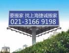 松江24小时专业汽车道路救援拖车 电瓶搭电 修车服