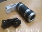 最新万用手机望远镜·广角镜
