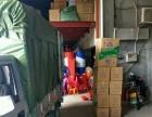 涵江小货车搬家送货,个人搬家,证件全全省都可去。