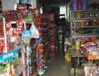 青青家园营业中超市转让