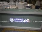 新款手机柜台中国移动营业厅4G受理台联通前台电信业务席