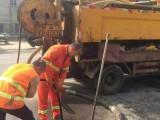 扬州疏通下水道 管道清淤检测 污水池清理抽粪 潜水施工公司