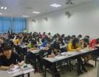 东莞锦厦会计培训哪里最专业?学费最便宜??