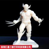 广州公仔玩具开发激光快速成型sla手板 工业级加工定制 手