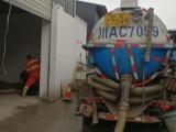 龙泉驿污水管道疏通,清掏化粪池,清掏隔油池,清理污水厂淤泥