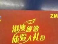 良乡北关山木英语培训国际音标 口语大学四六级好口碑