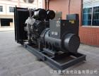 柴油发电机组技术性能检验 感觉检验法(一)