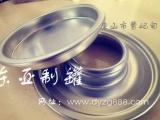 供应环保油植物油燃料罐液体固体酒精罐茶叶罐盖出口一次性酒精罐