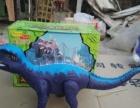 全新电动恐龙