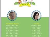 Thomas私教英语暑假班口语培训提高小班