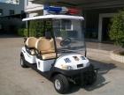 重庆节假日巡逻四轮电动车,街道步行街巡逻电动车,四座五座六座