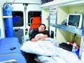 北京远达救护车出租 北京平谷区救护车出租 平谷救护车出租