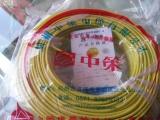 正品杭州中策电线 BV2.5平方单芯线