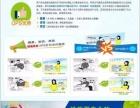 A3/A4复印机、打印机 投影仪、幕布出租赁返租金