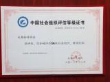 企业报告资料翻译 成都翻译公司
