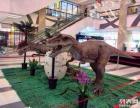 白城动态恐龙模型展览制作厂家/租赁价格