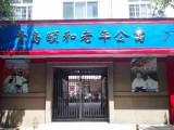青岛市南区较佳养老院推荐