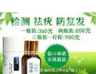 扬州什么方法治疗尖锐湿疣