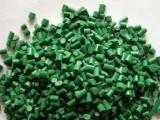 供应绿色PP再生料 丙料颗粒 B级