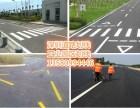 深圳道路划线施工观澜工业区划车位线