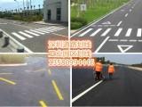 深圳划线队专业提供深圳大学城道路划线