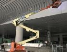 中山东区租赁电动曲臂高空车 工业安装用室内升降车租赁