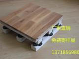 全国包工包料地板阳江篮球场木地板价格行业领先 %量大从优